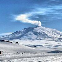 91 nuevos volcanes portada